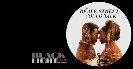 Movie - If Beale Street Could Talk